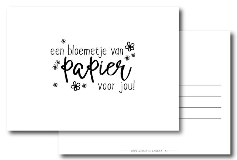 Een bloemetje van papier voor jou!