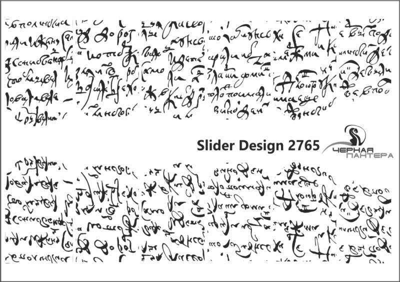 tekst 2765