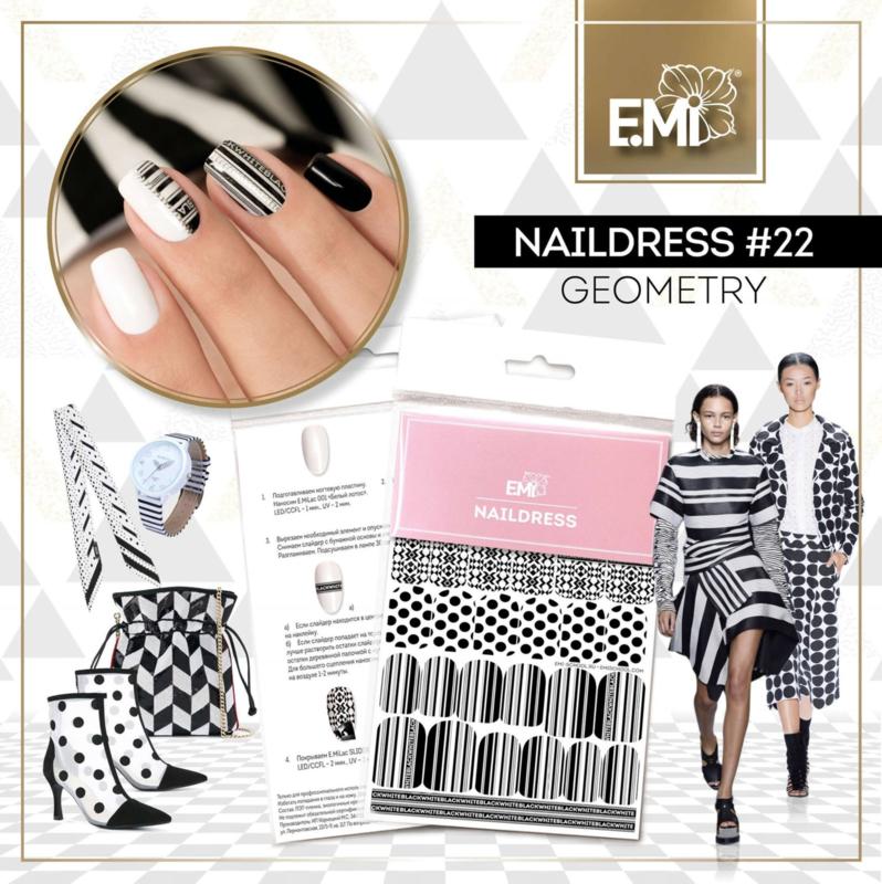 Naildress #22 Geometry