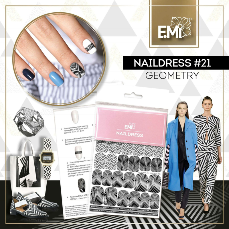 Naildress #21 Geometry