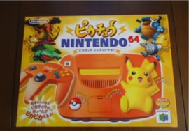 1x Snug Fit Box Protectors For N64 POKEMON  JAP Console 0.5 MM !