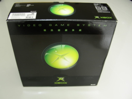 Snug Fit Box Protectors For XBOX LARGE