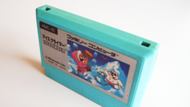 1x Snug Fit Box Protectors For Famicom Games 0.4 MM !
