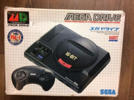 1x Snug Fit Box Protectors For Megadrive Japanese