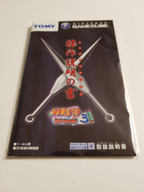 100 x Handleiding / Manual Sleeves for  Gamecube Japanese