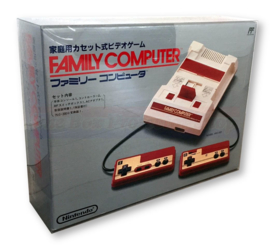 1x Snug Fit Box Protectors For Famicom Console 0.4 MM
