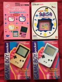 5x Snug Fit Box Protectors For Gameboy Pocket Japanese Console 0.4 MM !
