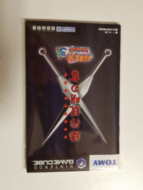 10 x Handleiding / Manual Sleeves for  Gamecube Japanese