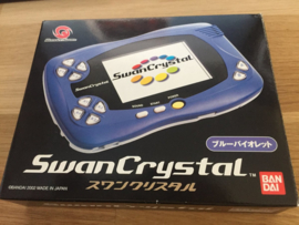 1x Snug Fit Box Protectors For Wonderswan console