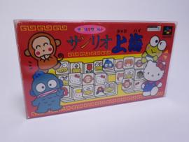 1x Snug Fit Box Protectors For Super Famicom Games 0.4 MM !