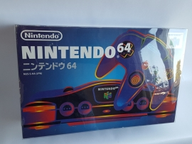 1x Snug Fit Box Protectors For N64 NTSC- JAPANESE 0.4 MM !