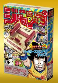 1x Snug Fit Box Protectors Famicom classic mini Shonen Jump 50th Anniversary