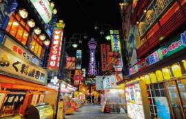 Foto behang Tokyo CL53A