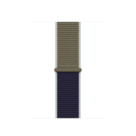 Nylon Sport Loop | Kaki