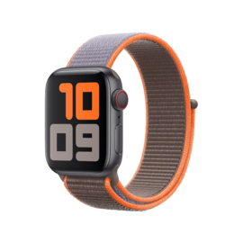 Nylon Sport Loop | Vitamine C