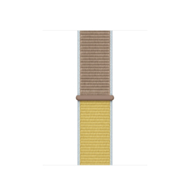 Nylon Sport Loop | Camel