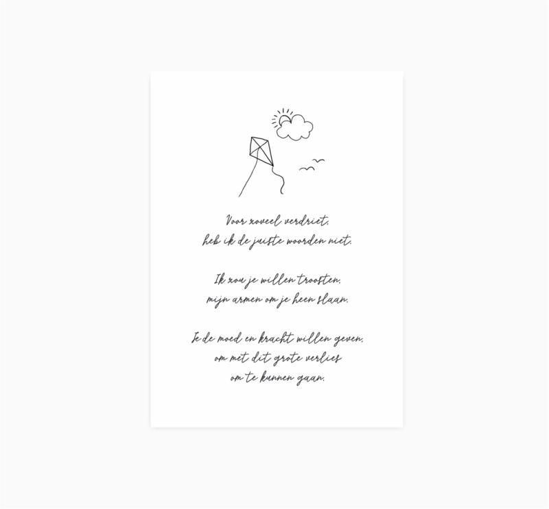 Ansichtkaart || Sterkte || Gedicht