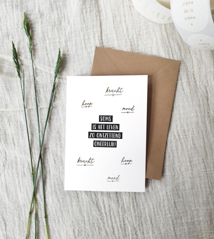 Dubbele wenskaart + envelop | Oneerlijk | Goudfolie