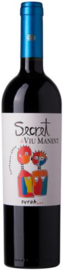 Viu Manent Secret Syrah I 6 flessen