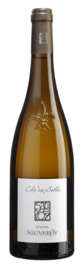 Domaine Sauveroy Clos des Sables AOP Anjou Blanc 2018 I 6 flessen