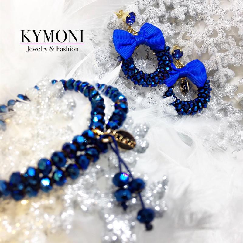Metalic blue set