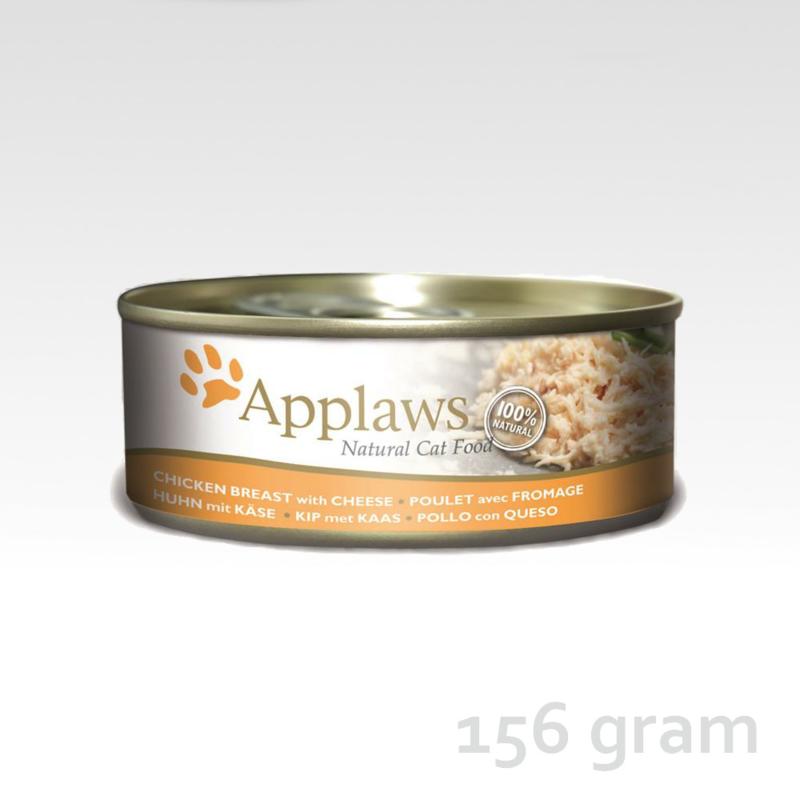 Applaws Chicken & Cheese