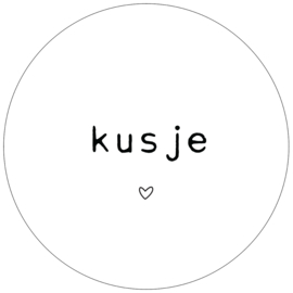 Label-R Kids | Muurcirkel Tekst Kusje (wit)