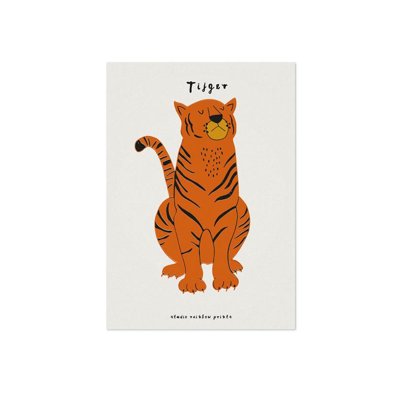Studio Rainbow Prints - A5 poster Tijger