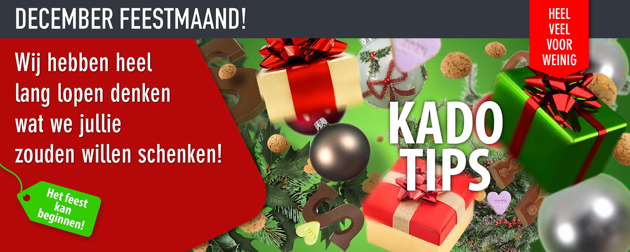 December kado tips