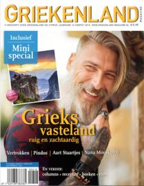 Griekenland Magazine - Herfst 2018