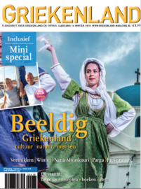 Griekenland Magazine - Winter 2018