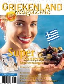 Griekenland Magazine - Zomer 2016  DIGITAAL - € 3,99
