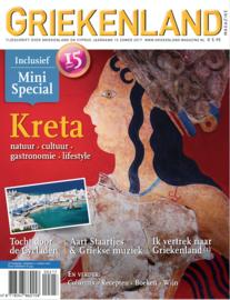 Griekenland Magazine - Zomer 2017