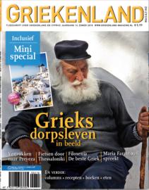 Griekenland Magazine - Zomer 2018