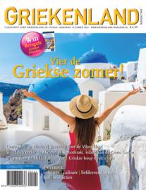 Griekenland Magazine Zomer 2021
