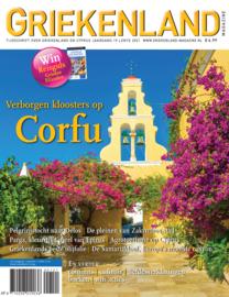 Griekenland Magazine Voorjaar 2021