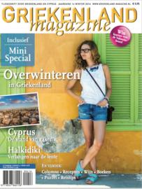 Griekenland Magazine - Winter 2016 DIGITAAL - € 3,99