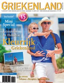 Griekenland Magazine - Lente 2017 DIGITAAL - € 3,99