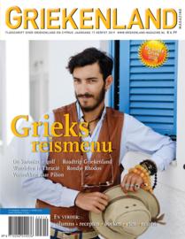 Griekenland Magazine - Herfst 2019