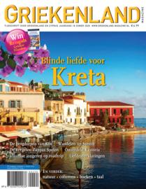 Griekenland Magazine Zomer 2020 - DIGITAAL