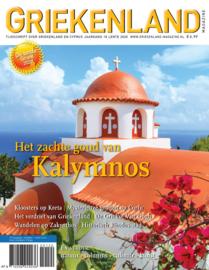 Griekenland Magazine Voorjaar 2020
