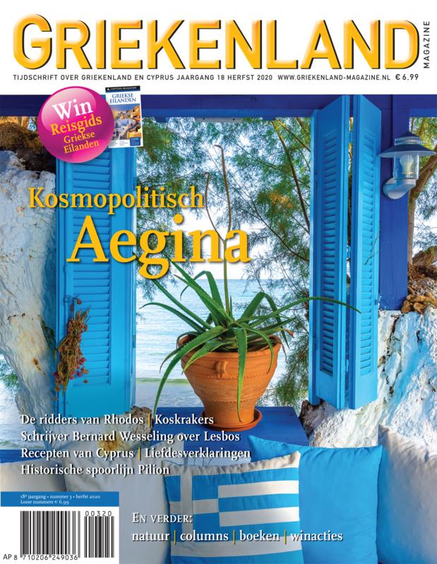 Griekenland Magazine Herfst 2020