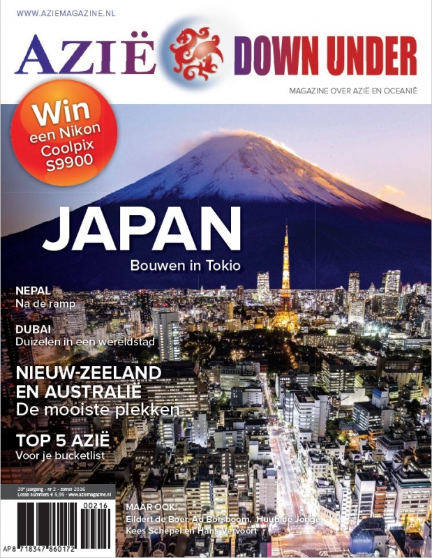 Azië & Down Under - Zomer 2016 DIGITAAL - € 3,99