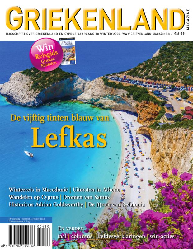 Griekenland Magazine Winter 2020