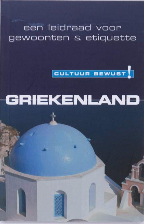 Cultuur bewust! Griekenland