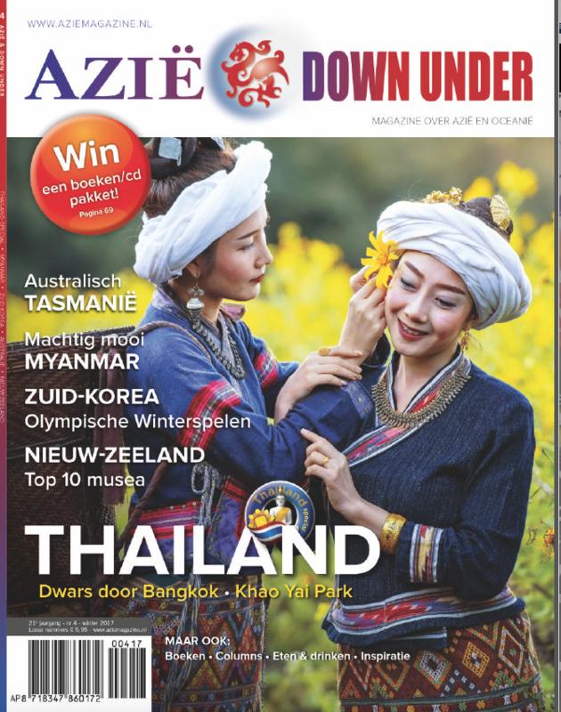 Azië& Down Under - Winter 2017
