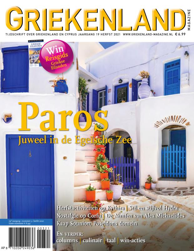 Griekenland Magazine Herfst 2021 Digitaal