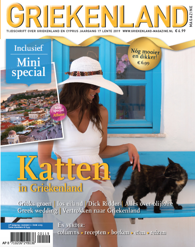 Griekenland Magazine - Lente 2019