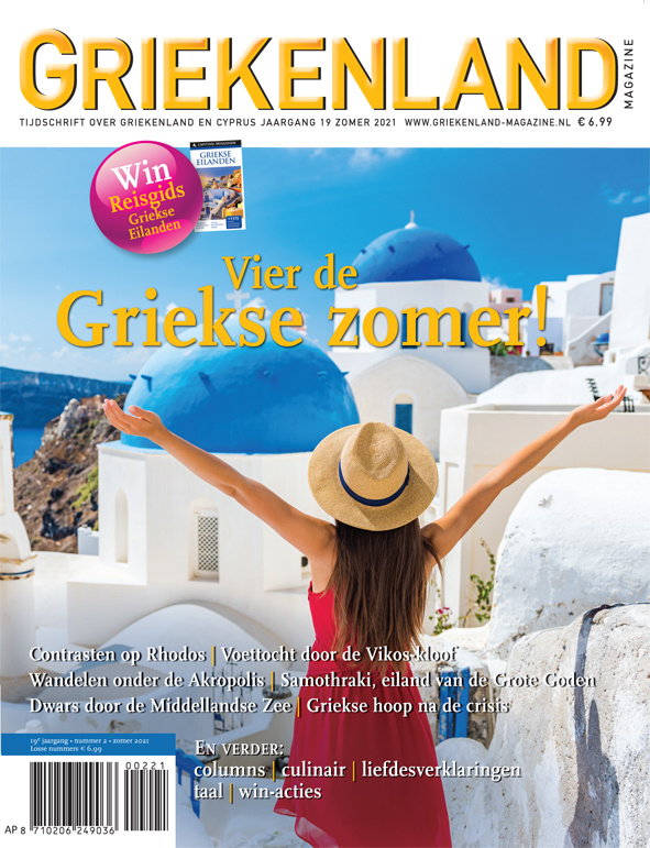 Griekenland Magazine Zomer 2021 Digitaal