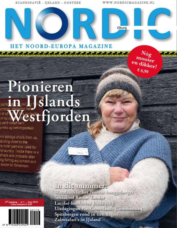 Nordic - Lente 2019 -  DIGITAAL - € 3,99